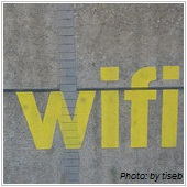 wifi sign painted on concrete floor